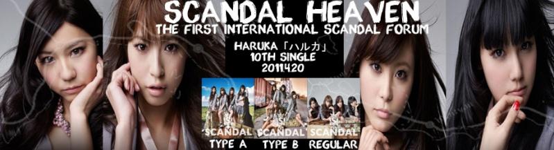 Haruka Layout Banner Contest Iscand14