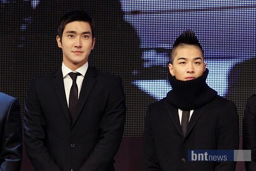 Siwon ganador de Minister Commendation for Culture and Tourism 20101115