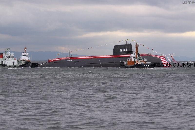SS-501 SORYU 25_26511