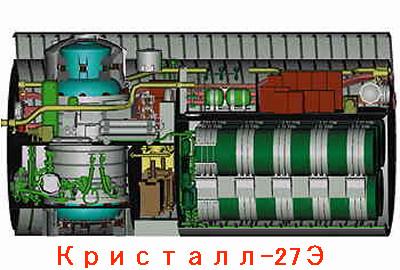 projet 20120  B-90 Sarov - Page 4 Img_9010