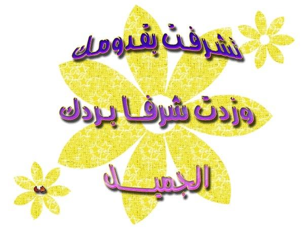 سيدنا محمد صلى الله عليه وسلم 1zbiit10