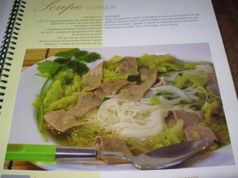soupe asiatique Dscn2011