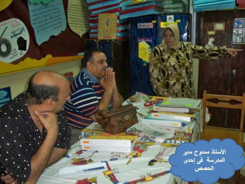 المكتبة فى صور Oousoo28