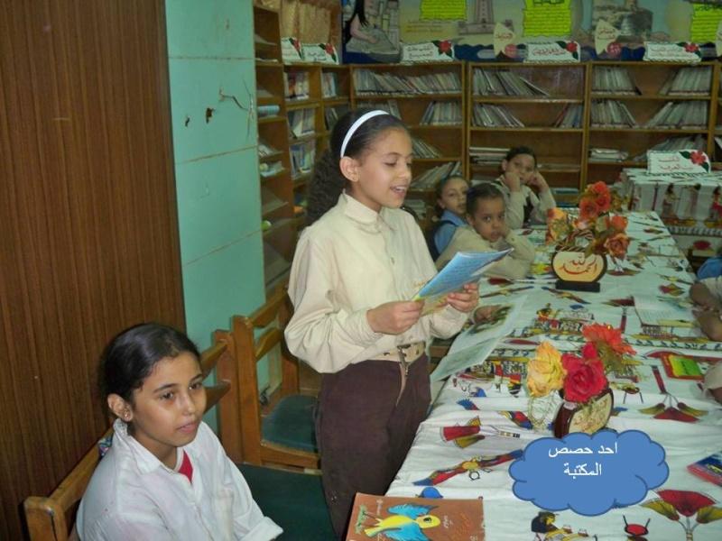 المكتبة فى صور Oousoo31