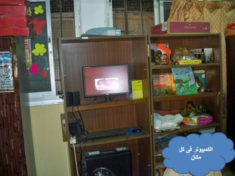 المكتبة فى صور Oousoo32