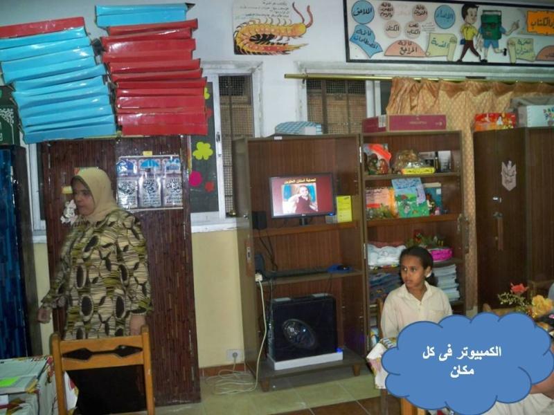 المكتبة فى صور Oousoo33
