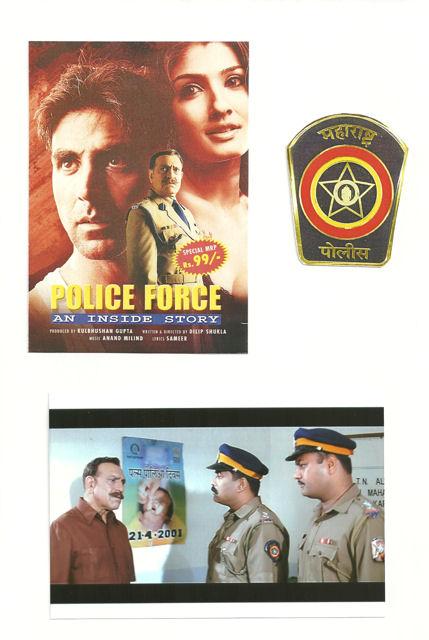Films P                       Police12