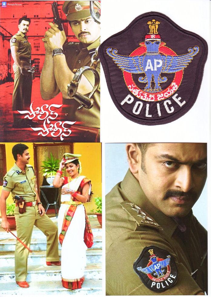 Films P                       Police13