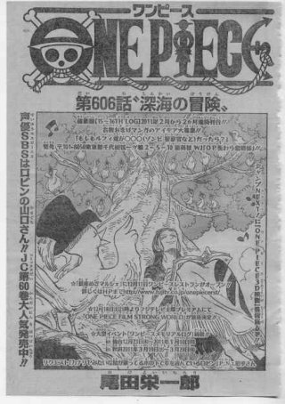 One Piece scan 606 011110