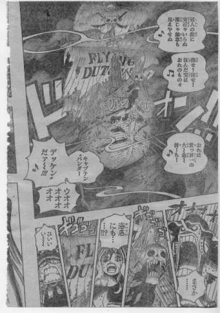 One Piece scan 606 031110