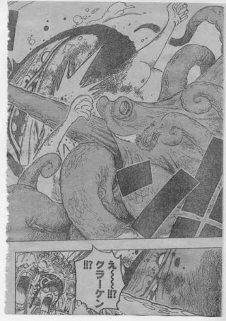 One Piece scan 606 061010