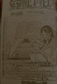 One Piece scan 606 88339411