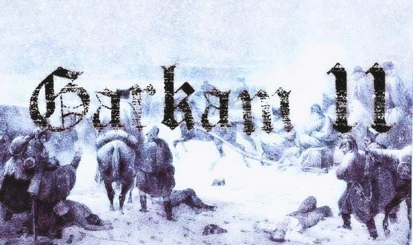 GARKAM