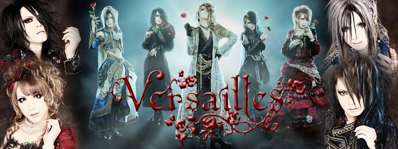 Versailles -Philharmonic Quintet- Latino
