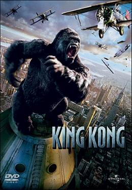 King Kong 2005 King_k11