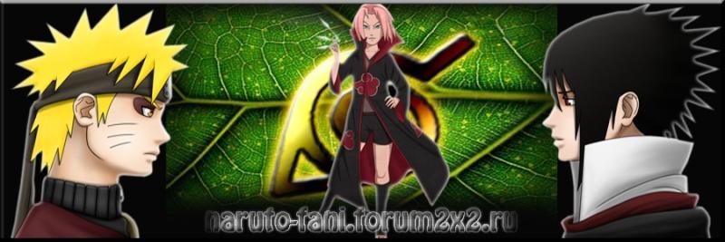 RPG Ролка по Naruto !