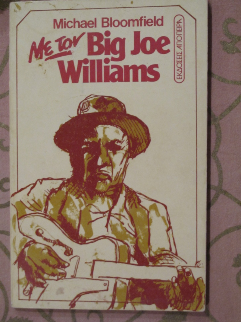 """Big Joe & moi"" par Mike Bloomfield Img_4412"