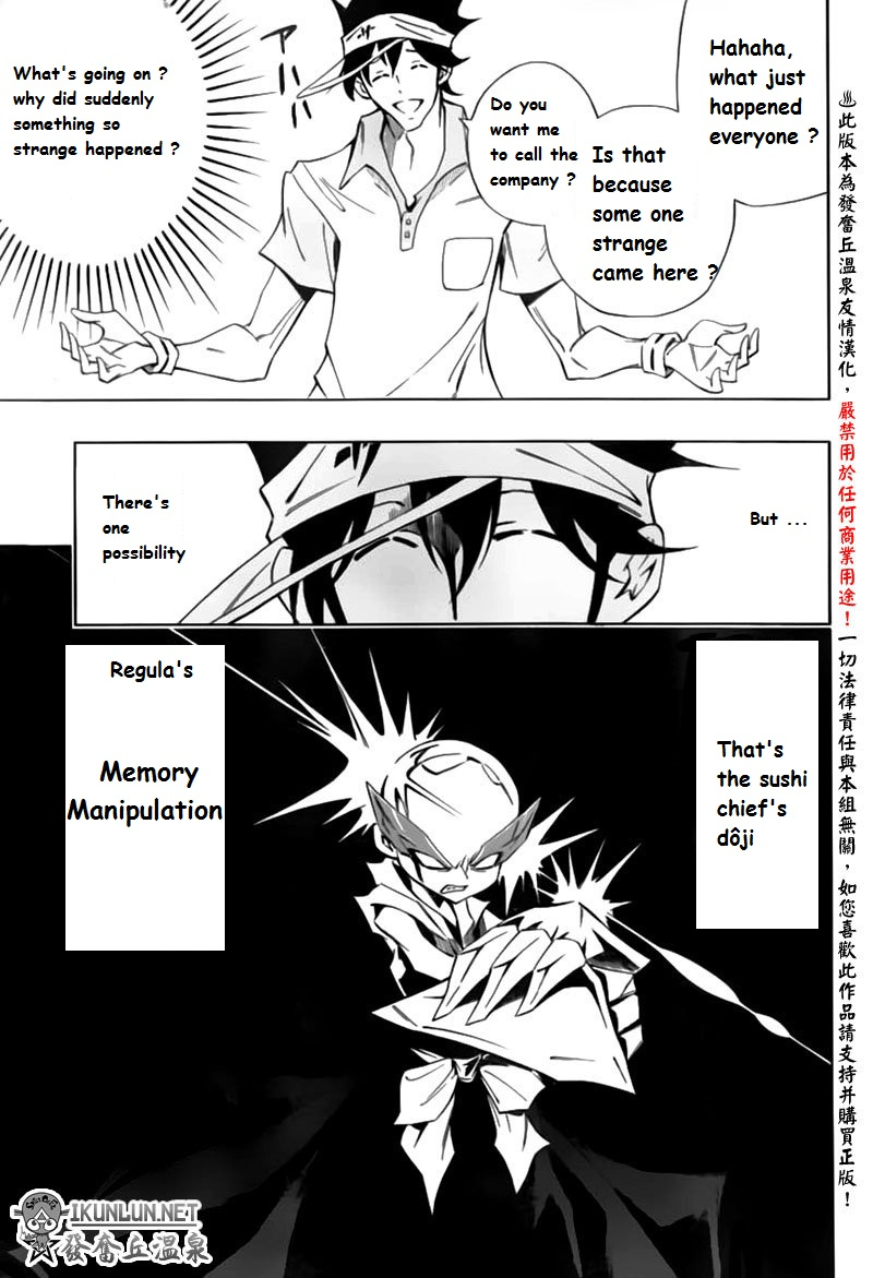 Chapter 21 187_1110