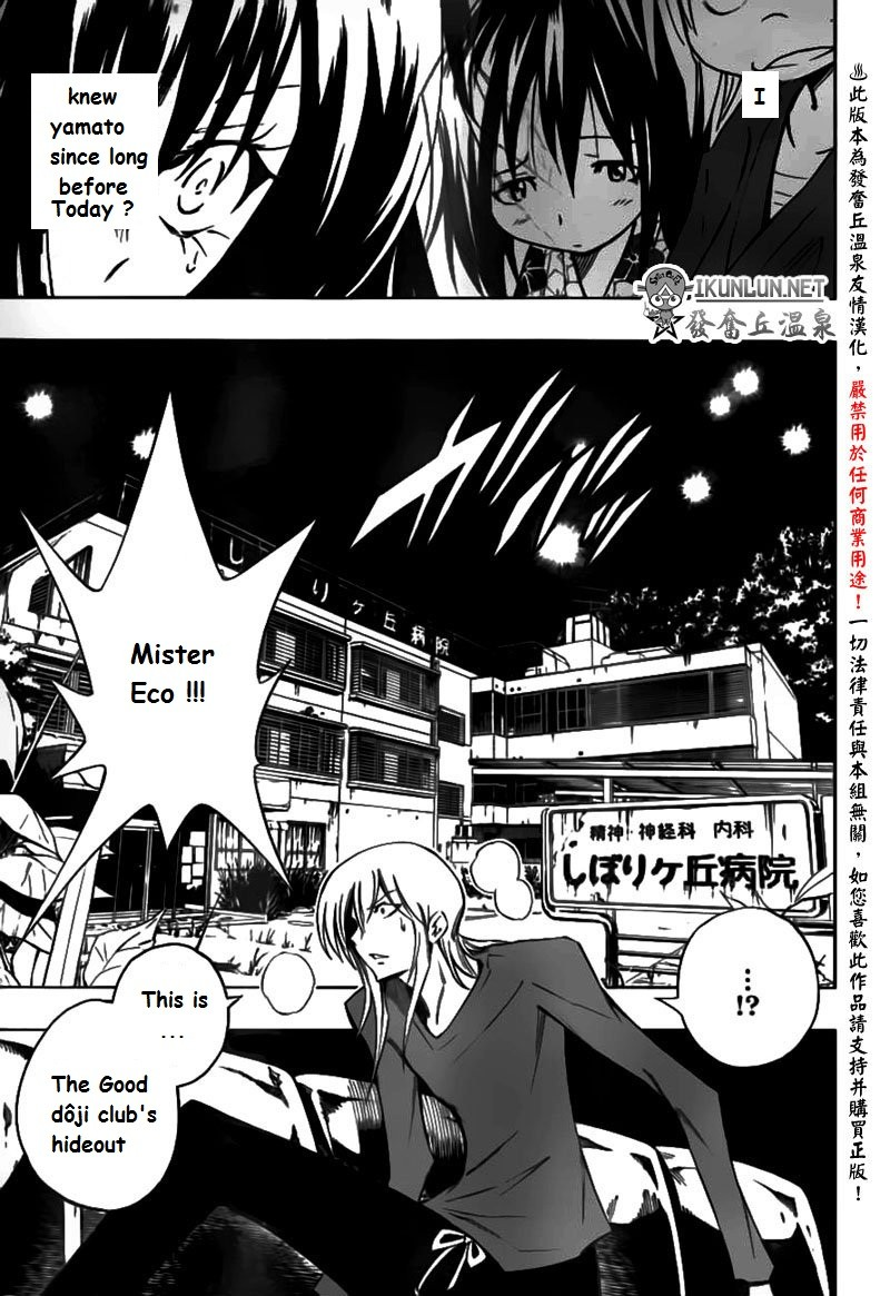 Chapter 21 187_1510