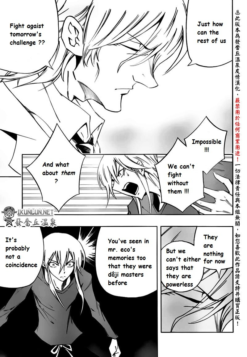 Chapter 21 187_2110