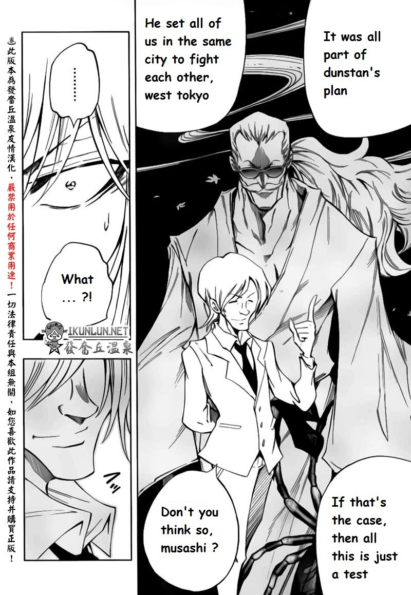 Chapter 21 187_2210