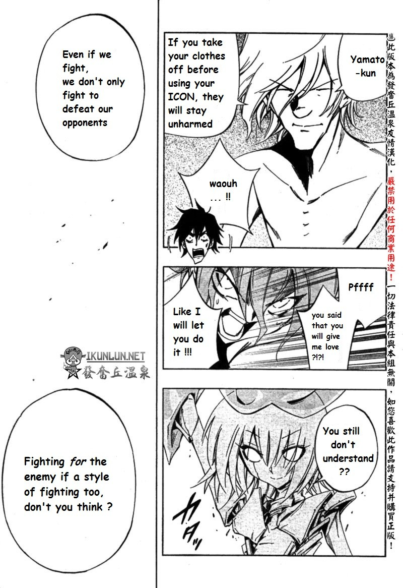 Chapter 23 349_1810