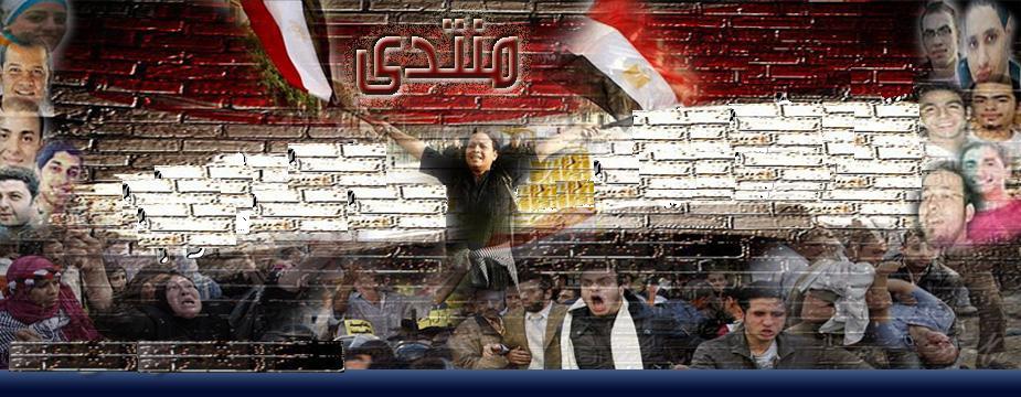 جمعية الحقوقيين المصريين
