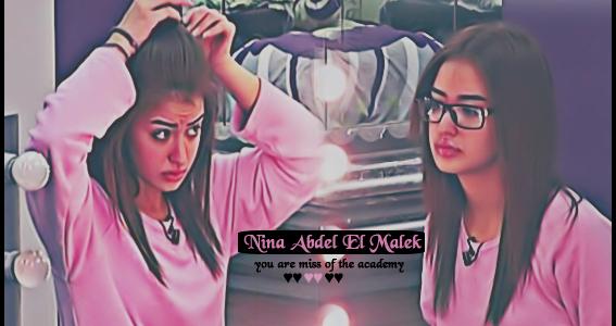 Nina Abd El Malek