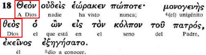 la vana ilusion de un henoteista TDJ frustrado por aparentar conocer hebreo y griego Captu954