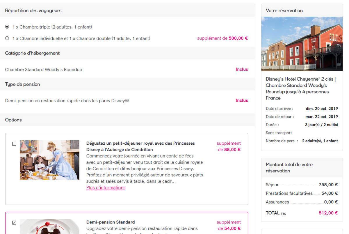Recap des vente privée/vente flash/voyage privé - Page 3 1-capt52