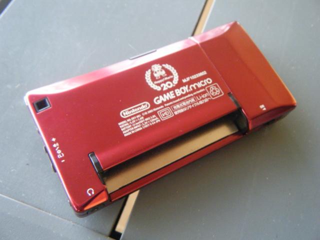 ma ptite collec de console portable Dscf2435