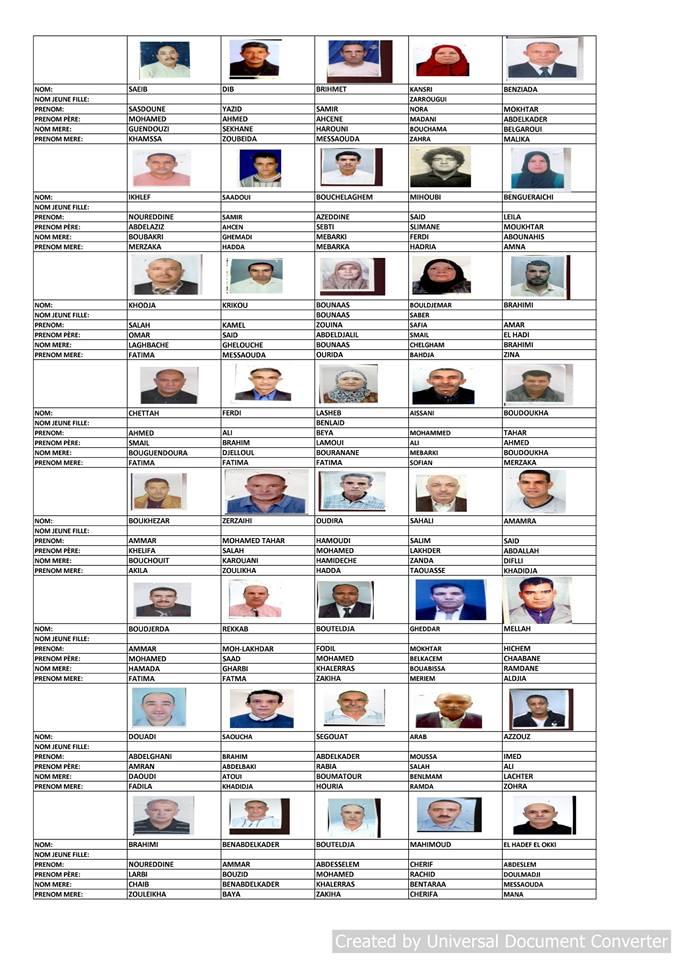 قائمة المستفيدين من السكن الاجتماعي بلدية قسنطينة جانفي 2019  2212