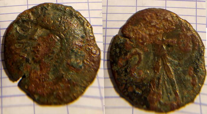 Identification monnaie 1  Inconn10