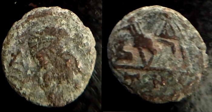 Identification monnaie 2 Inconn11
