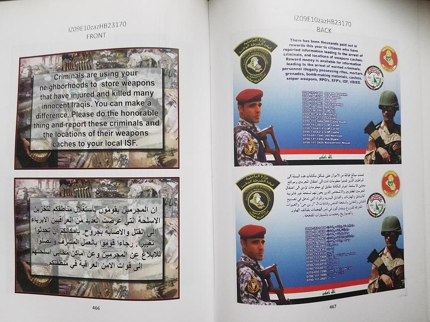 Iraqi Propaganda Banner 20190210