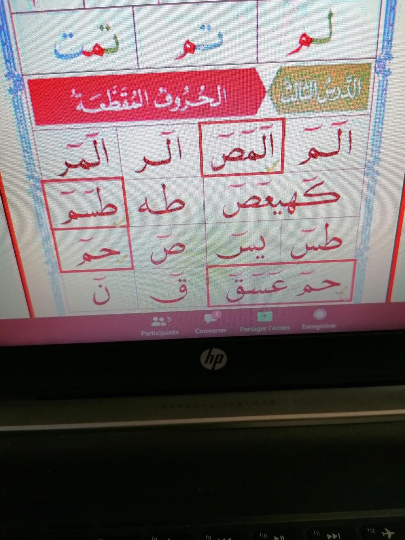 Assiya Oum Adam - Nouranya 5/8 Img_2013