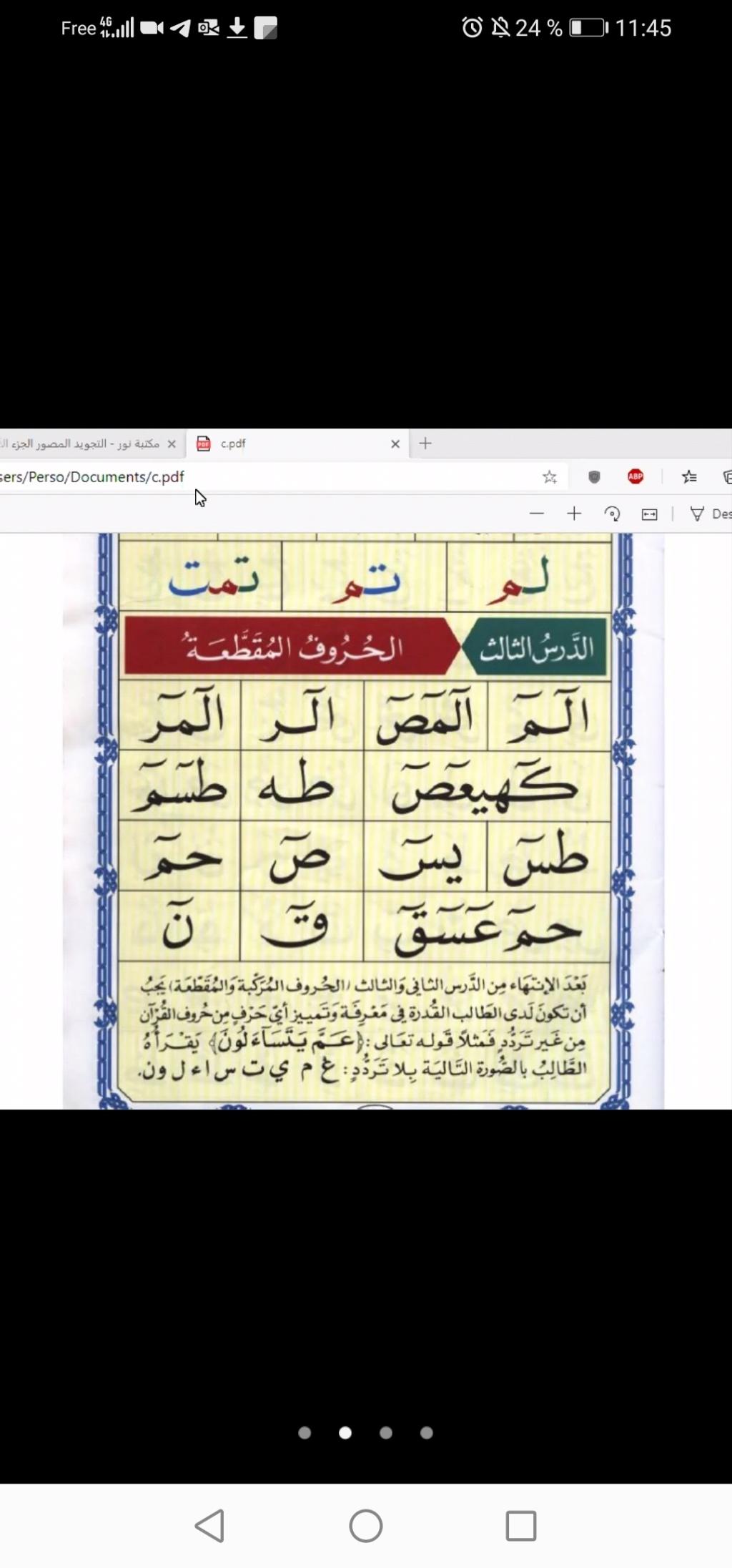 Assiya Oum Adam - Nouranya 5/8 Screen11