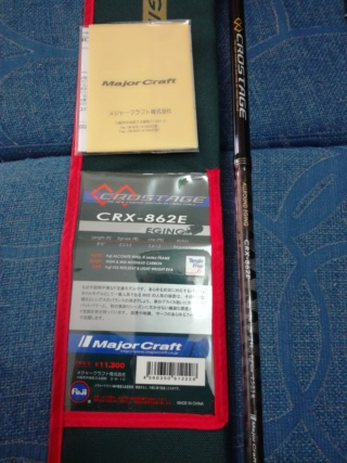 [vendo] new major craft crostage Img_2025