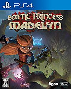 Battle Princess Madelyn (multi, 2018) Battle10