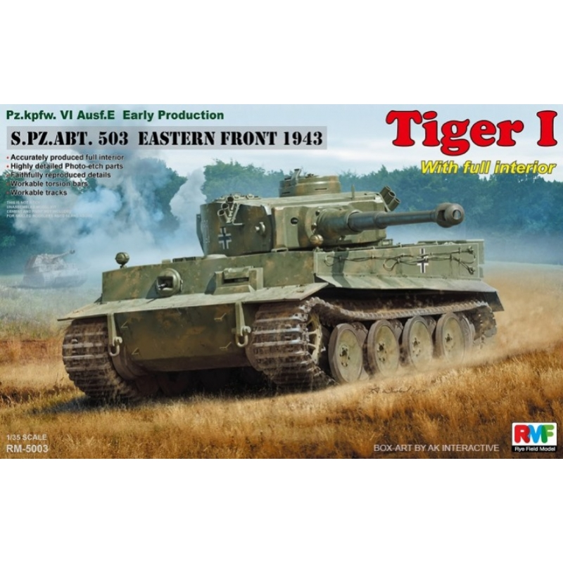 Doute couleur Tigre 1 Rye-fi10