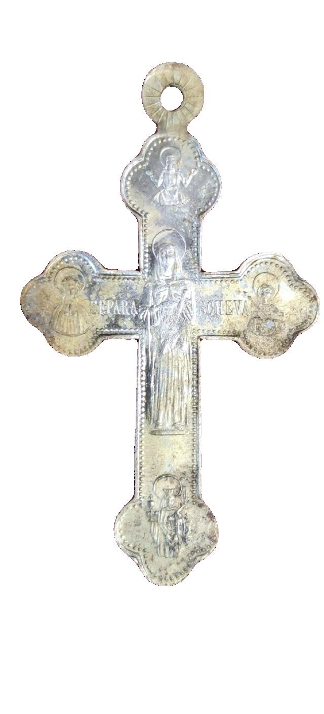 Encuentra información sobre esta cruz 1111
