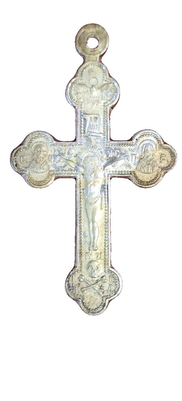Encuentra información sobre esta cruz 11a11