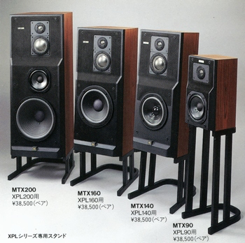 Set estéreo y HT enquilombados - Página 2 Image16