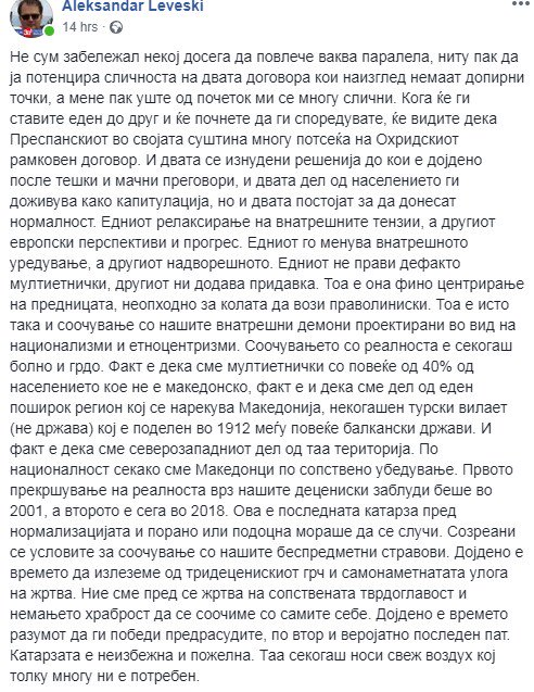 НЕ БОЈКОТИРАМ - Page 2 Dnnozc10