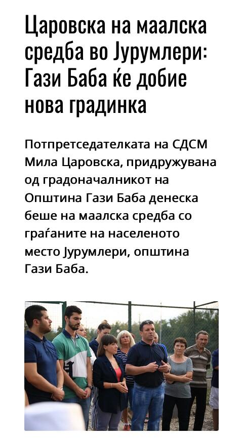 НАЈНОВИ ВЕСТИ - Page 25 Img_2011