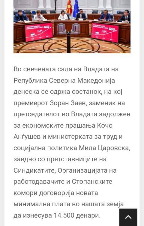 Браво за СДСМ, така се сака Македонија - Page 3 Img_2021