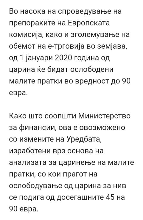 Браво за СДСМ, така се сака Македонија - Page 5 Img_2026