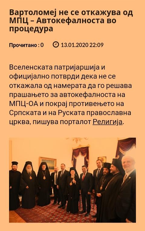 ZORAN ZAEV - Page 38 Img_2037