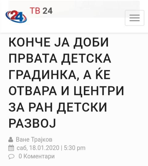 Браво за СДСМ, така се сака Македонија - Page 6 Img_2051