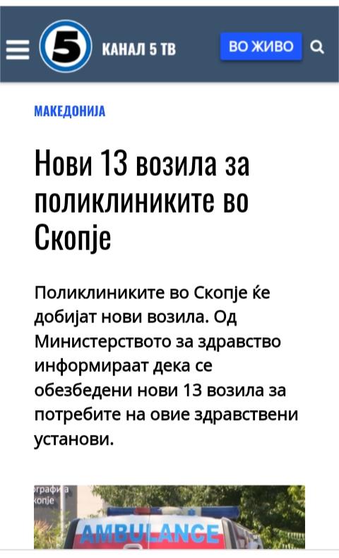 Браво за СДСМ, така се сака Македонија - Page 6 Img_2052